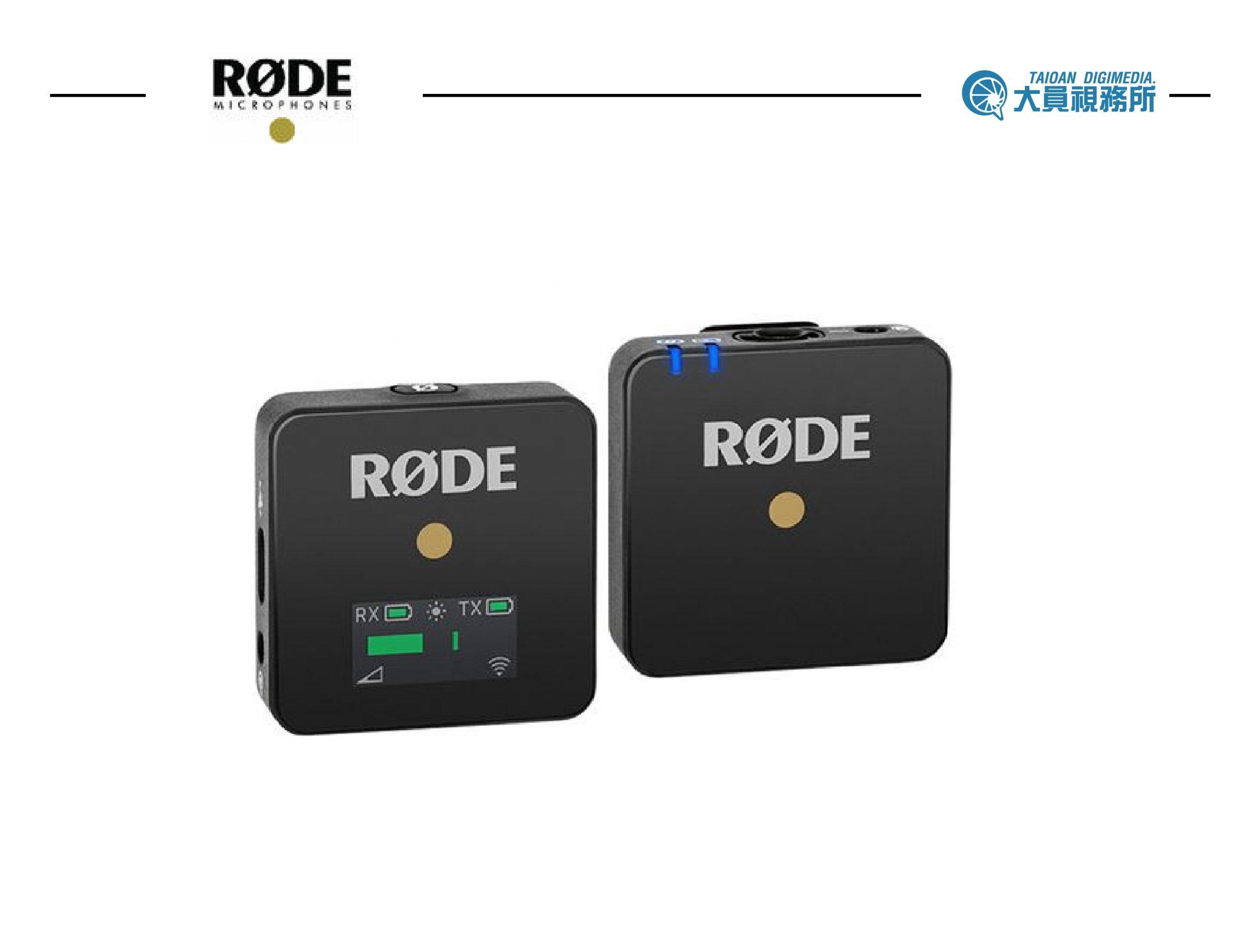 【RODE】Wireless Go藍芽無線麥克風
